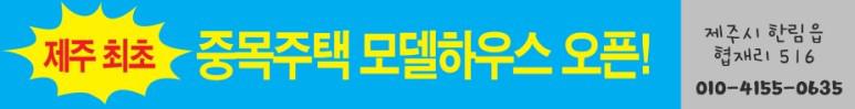 현수막배너5.jpg